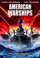 Американский боевой корабль (2012)