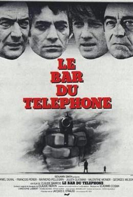 Постер фильма Преступники в ночи (1980)