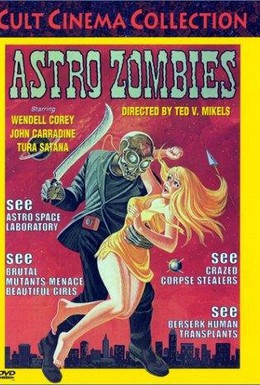 Постер фильма Астро-зомби (1968)