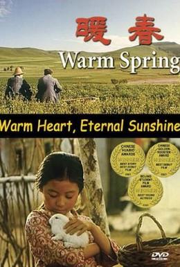 Постер фильма Теплая весна (2003)