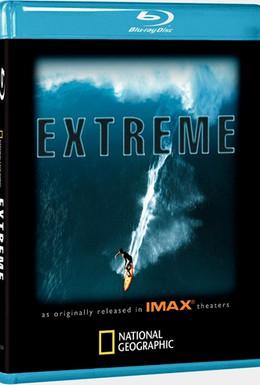 Постер фильма Экстрим (1999)