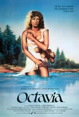Постер фильма Октавия (1984)