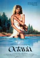 Октавия (1984)