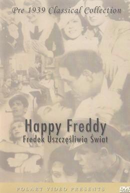 Постер фильма Фред осчастливит мир (1936)