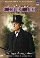 Мемуары Шерлока Холмса (1994)