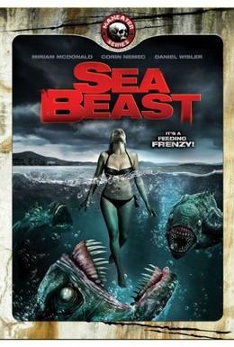 Постер фильма Твари из бездны (2008)