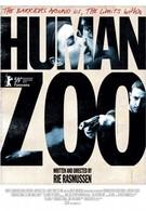 Человеческий зверинец (2009)