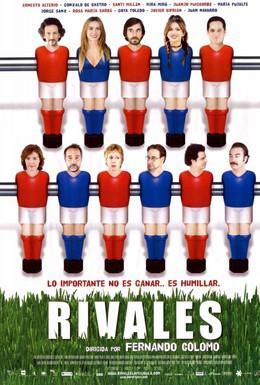 Постер фильма Соперники (2008)