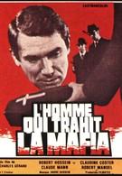 Человек, который предал мафию (1967)