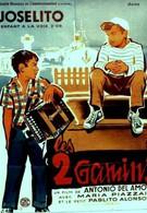 Двое плутишек (1961)