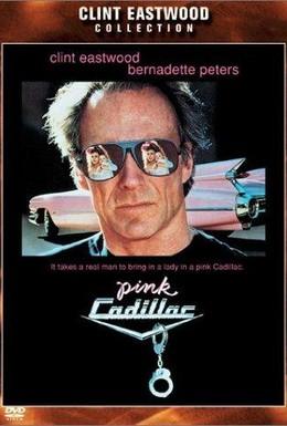 Постер фильма Розовый кадиллак (1989)