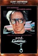 Розовый кадиллак (1989)
