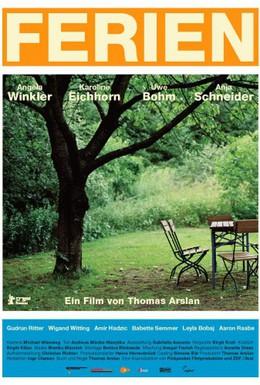 Постер фильма Вечный отпуск (2007)