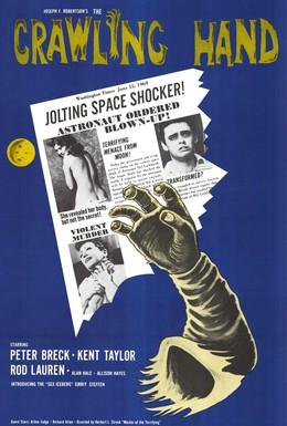 Постер фильма Крадущаяся рука (1963)