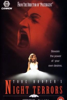 Постер фильма Ночные ужасы Тоба Хупера (1993)