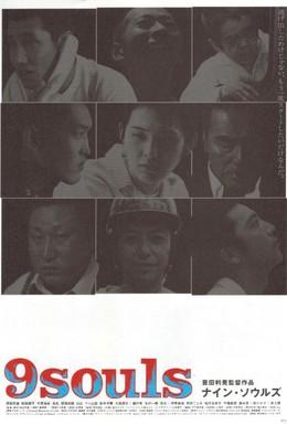 Постер фильма 9 душ (2003)