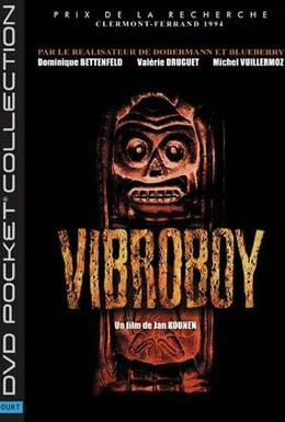Постер фильма Вибробой (1994)