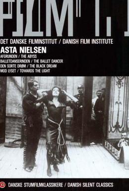 Постер фильма Бездна (1910)