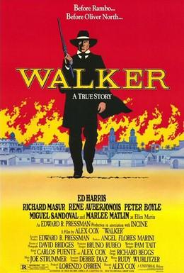 Постер фильма Уокер (1987)