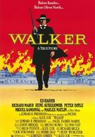 Уокер (1987)
