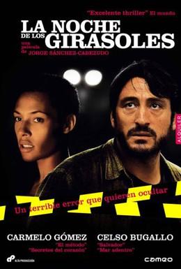 Постер фильма Ночь подсолнухов (2006)