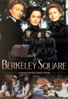 Беркли-сквер (1998)