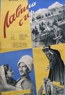 Лавина с гор (1958)