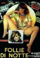 Одержимые сексом (1978)