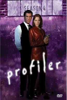 Постер фильма Профайлер (1996)