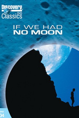Постер фильма Если бы у нас не было Луны (1999)