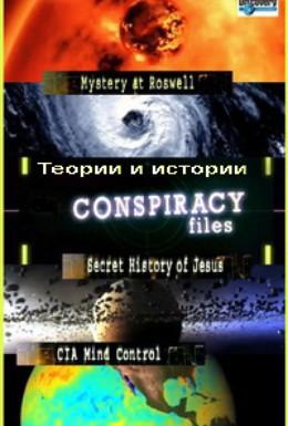 Постер фильма Убийственный кадр: Создание фильма Пункт назначения 3 (2006)