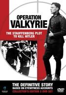 Операция Валькирия: Заговор Штауффенберга по убийству Гитлера (2008)