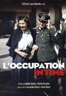 Интимная жизнь во время оккупации (2011)