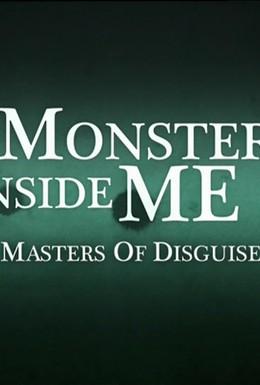 Постер фильма Монстры внутри меня (2014)