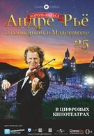 Андре Рьё: Концерт в Маастрихте (2013)