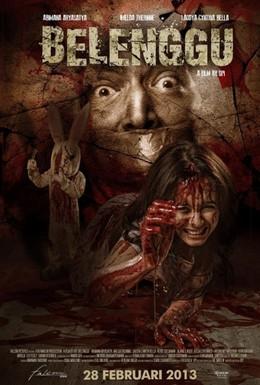 Постер фильма Кандалы (2012)
