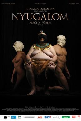 Постер фильма Спокойствие (2008)