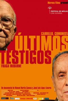 Постер фильма Последние свидетели (2009)