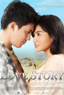Постер фильма История любви (2011)