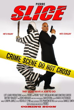 Постер фильма Широкий нож (2011)