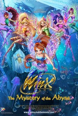 Постер фильма Клуб Винкс: Тайна морской бездны (2014)