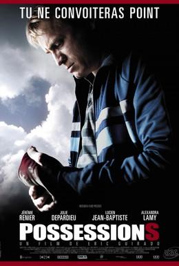 Постер фильма Собственность (2011)