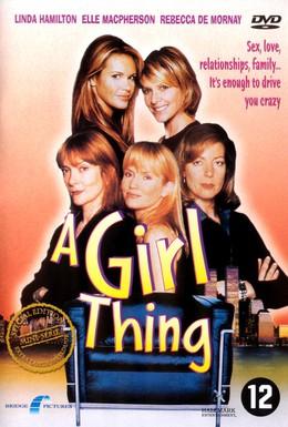 Постер фильма Девочки в большом городе (2001)