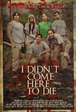 Постер фильма Я сюда не помирать приехал (2007)