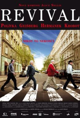 Постер фильма Возрождение (2013)