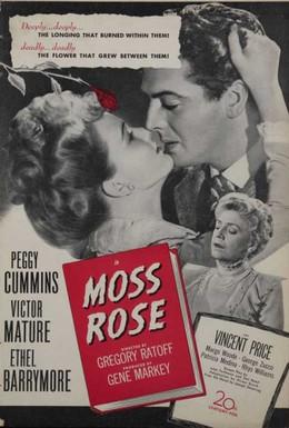 Постер фильма Мускусная роза (1947)