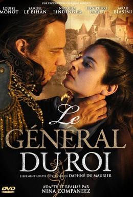 Постер фильма Королевский генерал (2014)