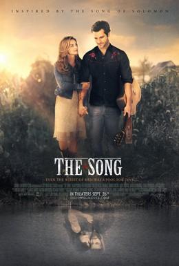 Постер фильма Песня (2014)