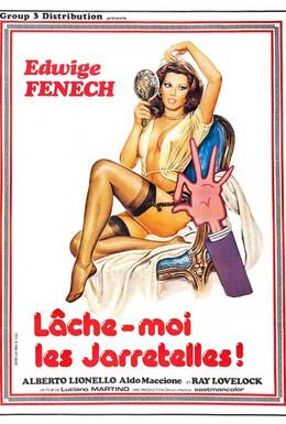 Постер фильма Дева, телец и козерог (1977)