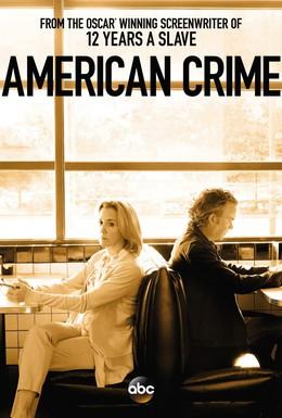 Постер фильма Преступление по-американски (2015)